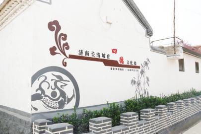 九江墙画彩绘,九江墙体绘画公司,九江新农村墙体彩绘,九江墙绘涂鸦